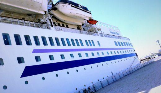 旅好きこそ経験したい船旅で年末年始を迎えることにした!クルーズとクルージングの違いってご存知ですか?