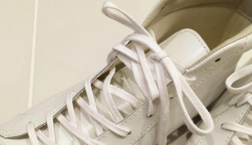 幅広甲高の足でも着脱しやすい、ハイカットスニーカーの靴紐の通し方