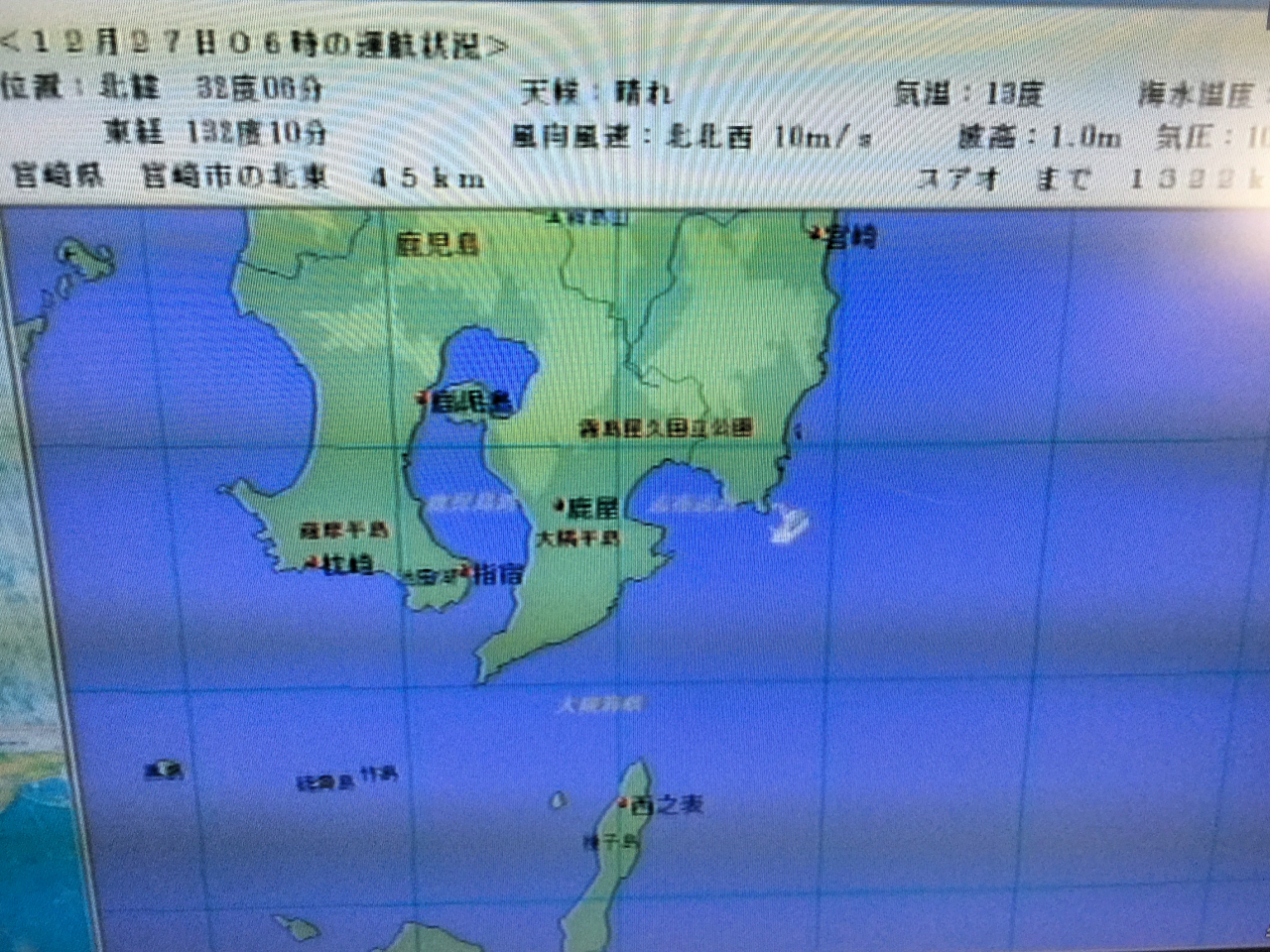 豪華客船でニューイヤークルーズしてきました Part.2:神戸港〜終日航海船上での過ごし方