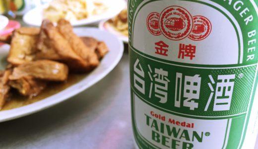 目的を絞って、台北市内滞在たったの半日を充実させる自由行動のプラン