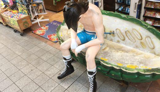 船旅で訪れる沖縄。サクッと沖縄を1泊2日満喫してみた