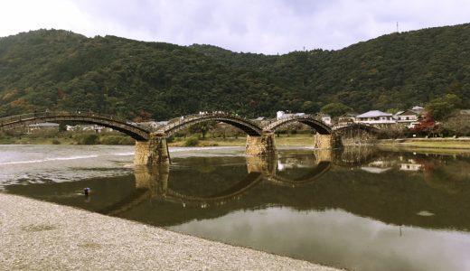 気分はお殿様?錦帯橋〜岩国城を旅してきました【後編】