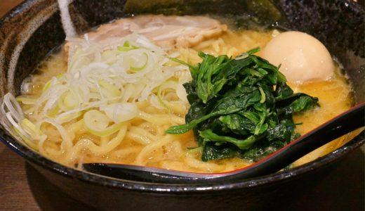 横浜家系ラーメン「蓮家」が神田小川町にできたので行ってきました