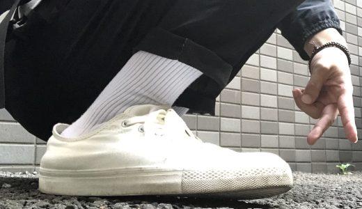 白ソックス系男子、9月10月とサボったブログ。今年も残り2ヶ月〜|2019年11月のエッセイ