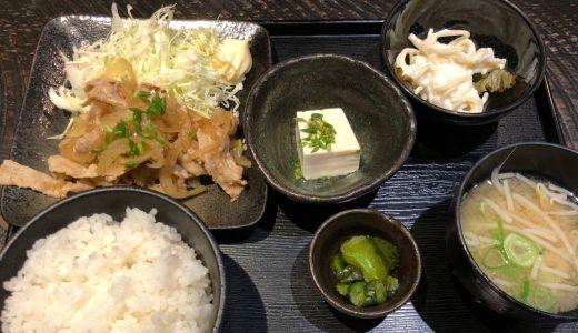 ランチも魅力、神保町の鉄板焼きレストランの「九州産豚肉のしょうが焼き」