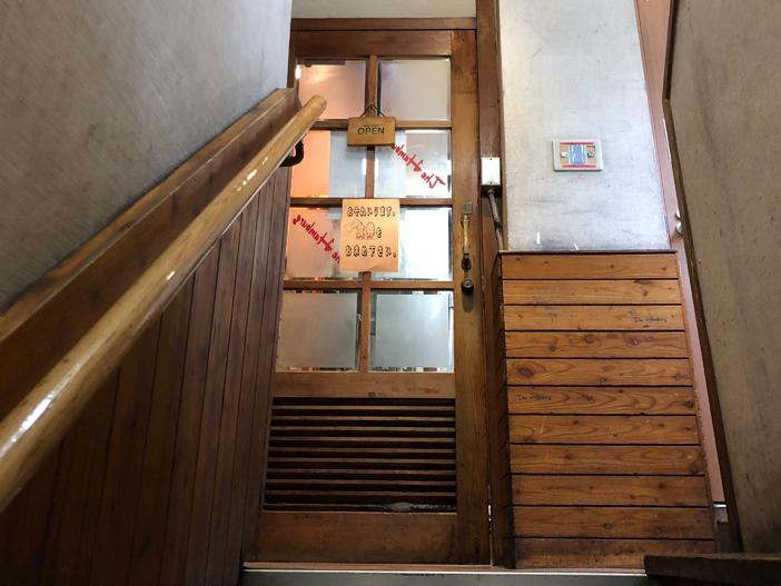 大盛りご飯が進む【学生街のハンバーグ】神田駿河台『ザ・ハンバーグ』