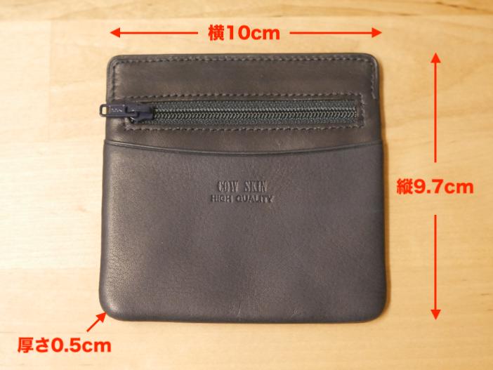 abrAsusユーザーに教えたい【もうひとつの薄い財布】が800円なのにより薄い
