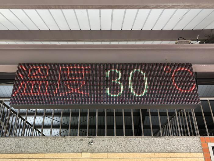 台北から1時間40分、台南まで足を伸ばして【もうひとつの台湾】を知る旅