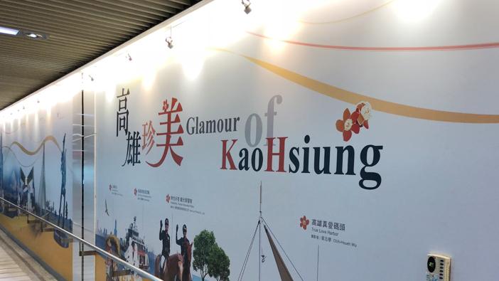 初心者でも迷わない、高雄空港から台南までの移動方法は急行でも約400円