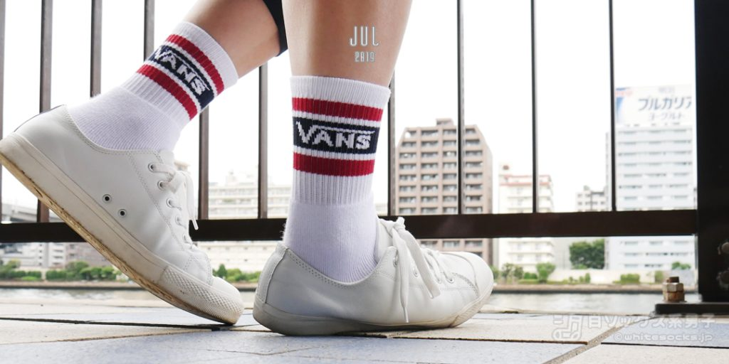白靴下コーデが大好きな読者様へ、2019年7月の素敵な白ソックスは「VANS」です。